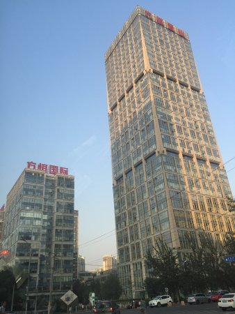 Holiday Inn Beijing Focus Square Photo