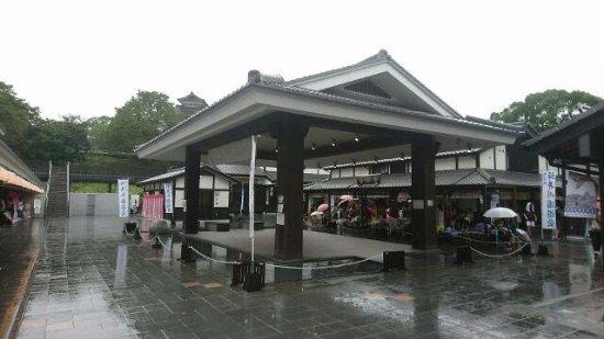 Sakuranobaba Johsaien : 内部の様子