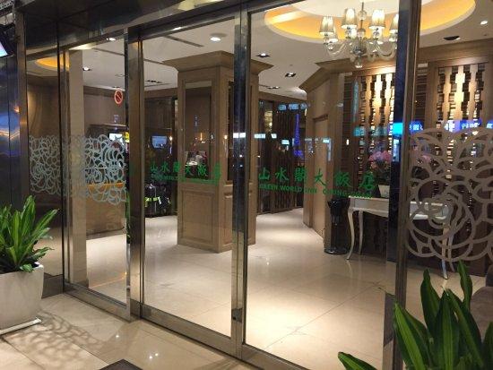 Green World Hotel Sansui: photo1.jpg