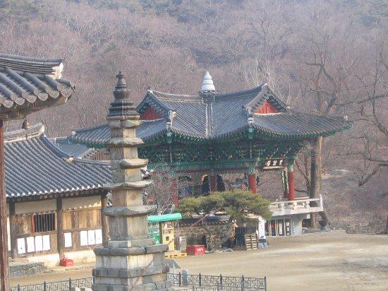 Gongju, Corea del Sur: Magoksa