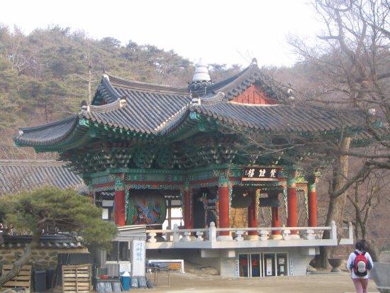 Magoksa Temple