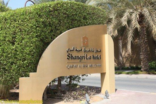 Shangri-La Hotel, Qaryat Al Beri, Abu Dhabi: photo9.jpg