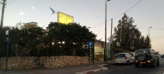 Gedera, İsrail: פלאפל דמתי