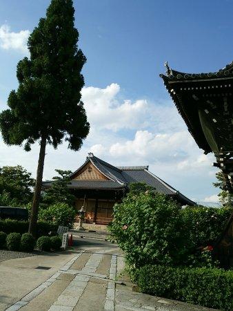 Myorenji Temple
