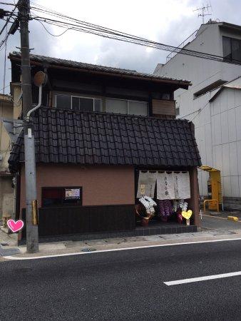 Tanakaya Uji Agata