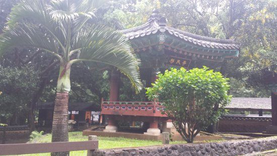 Iao Valley State Monument: IAO VALLEY STATE PARK building
