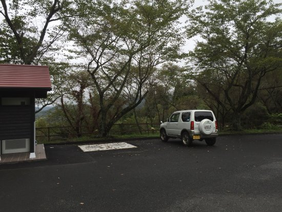 Magura no Oiwago