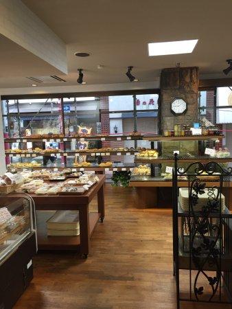 Bakery Sazanka