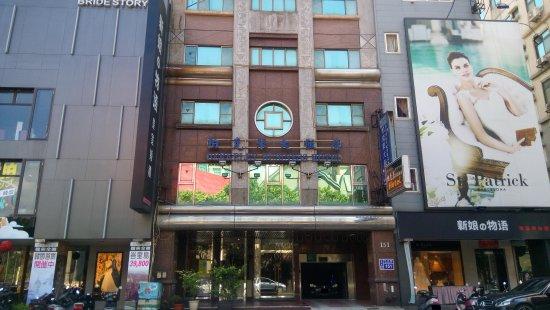 Berkeley Chung Cheng Hotel Hsinchu