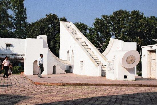 Vedshala Ujjain
