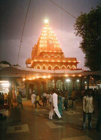 Ujjain - great history