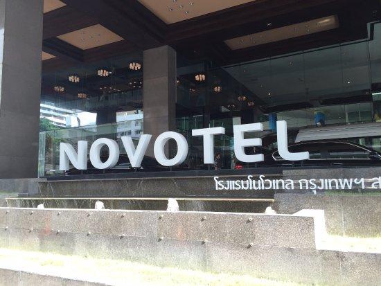 Novotel Bangkok on Siam Square Photo