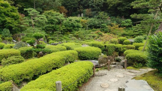 Hisui Garden