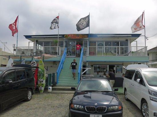 Chita, Japón: ウインドスペース