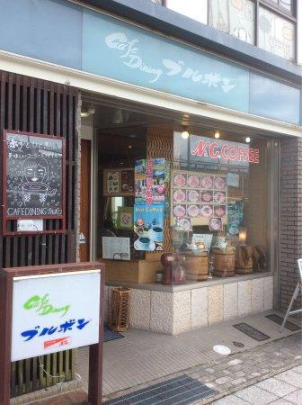 Aioi, Japon : photo1.jpg