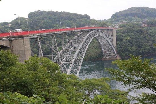 Nagasaki Prefectural Saikai Bridge Park