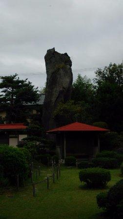 Itoigawa, Ιαπωνία: 入り口にある大きな一枚岩
