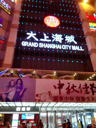 Shanghai city Mall