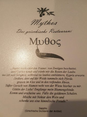 Restaurant Mythos Fisch und Lamm: Spruch in der Karte