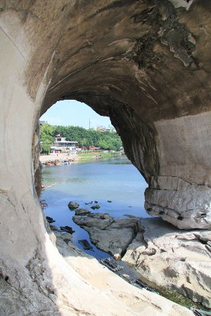 Xiangbishan Park Foto