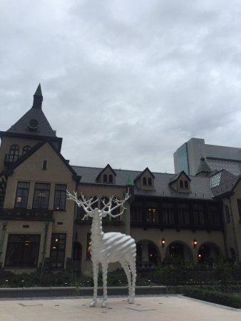 Tokyo Garden Terrace Kioicho