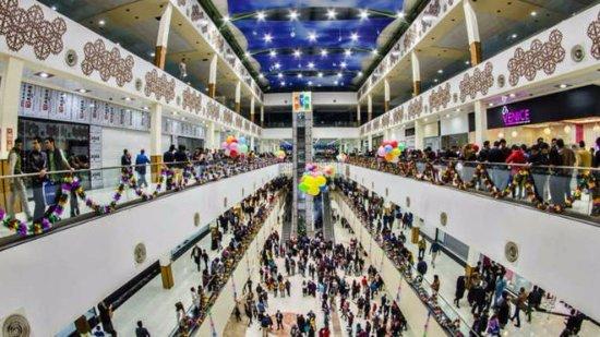 Basrah Province, Irak: basra times sequare mall