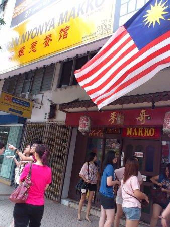 Nyonya Makko Restaurant : MAKKO
