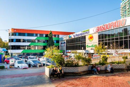 Торговый Центр Sun City