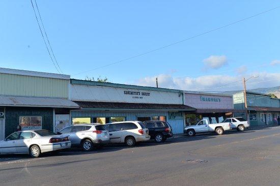 Kaunakakai, Hawái: こちらは表玄関。ほっとブレッドは裏へ回って購入。