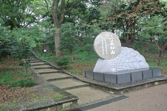 Chausuyama