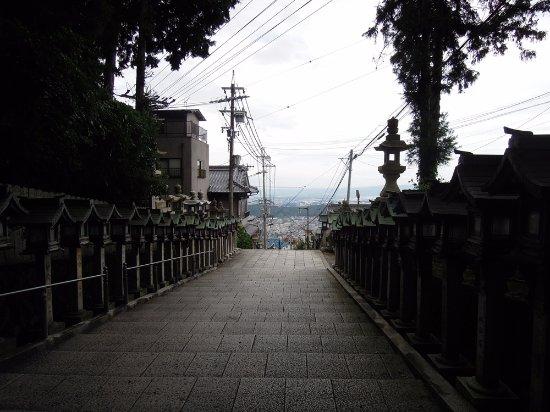 Ikoma, Japonya: 生駒山上