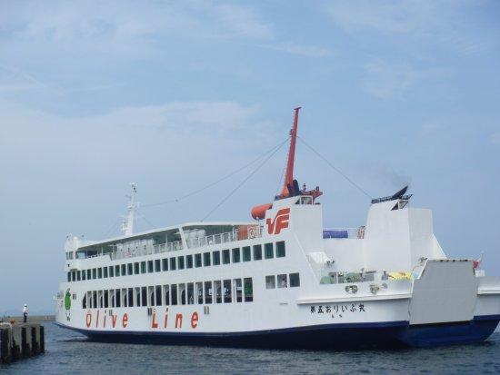 Shodoshima Ferry