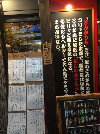 Higashiosaka, Japan: photo0.jpg