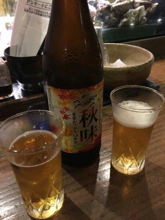 Uomachiya Bubuka: 1474334926568_large.jpg