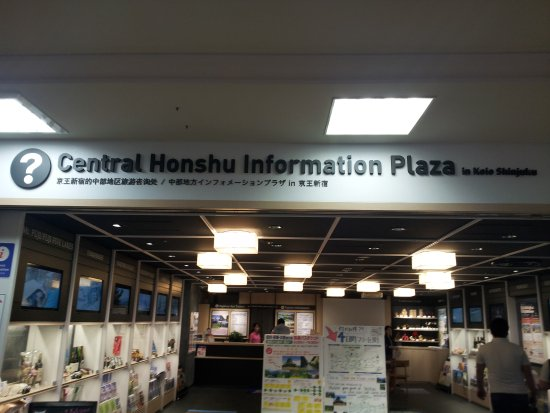 Chubu Information Plaza In Keio Shinjuku