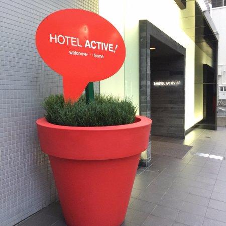 Фотография Hotel Active Hiroshima