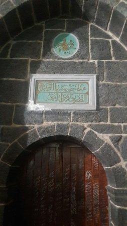 Masjid of ABu Bakr   - Review of Abu Bakar Masjed, Medina