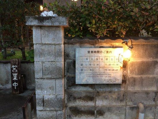 Shimayasai Shokudo Thianda: photo1.jpg