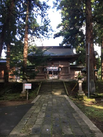 Aoshi Shrine