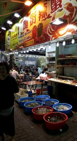 Temple Street Night Market: Temple Street Nigh Market, food