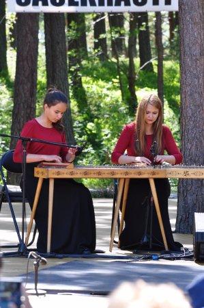 Saulkrasti, Letonia: Игра на кокле
