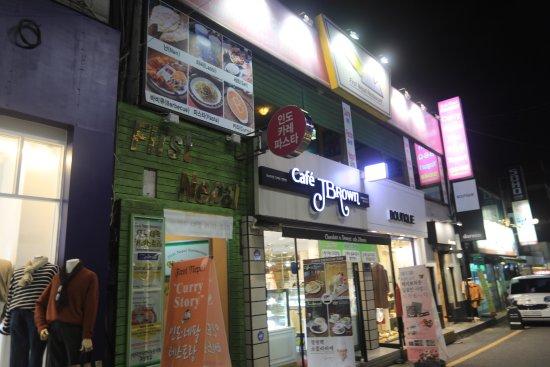 Gwangju, Korea Selatan: photo0.jpg