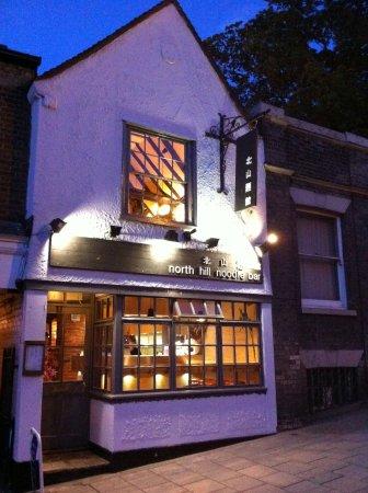 North Hill Noodle Bar