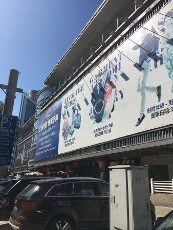 New Silk Alley Market (Xiu Shui): photo0.jpg