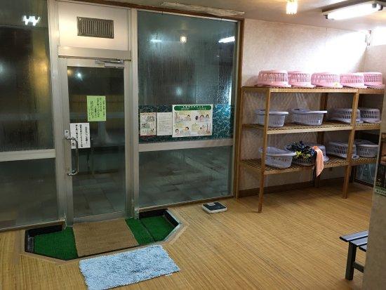 Chikuma, Japon : photo6.jpg