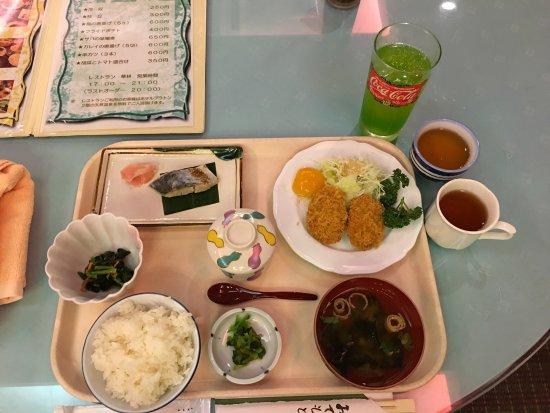 Chikuma, Japon : photo7.jpg