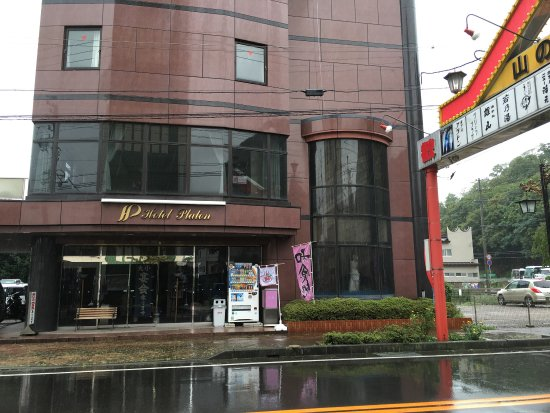 Chikuma, Japon : photo8.jpg