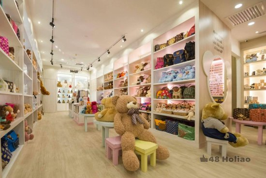 Batu Ferringhi, Malaysia: The Beary-Good Shop