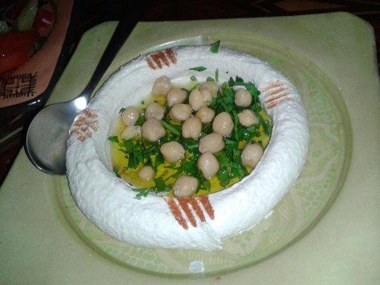 Rotana Restaurant: Hummus