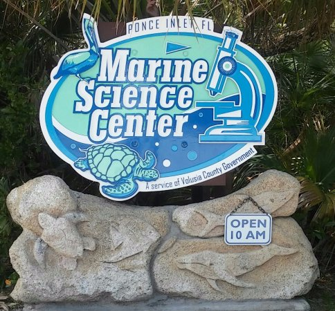 ‪Marine Science Center‬